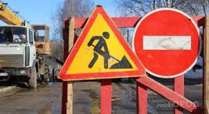 В Сыктывкаре перекроют несколько улиц