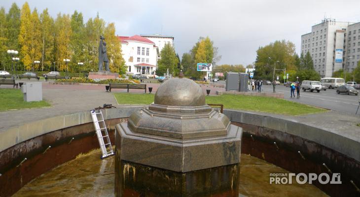 Сыктывкарские фонтаны на День ВДВ ушли на профилактику