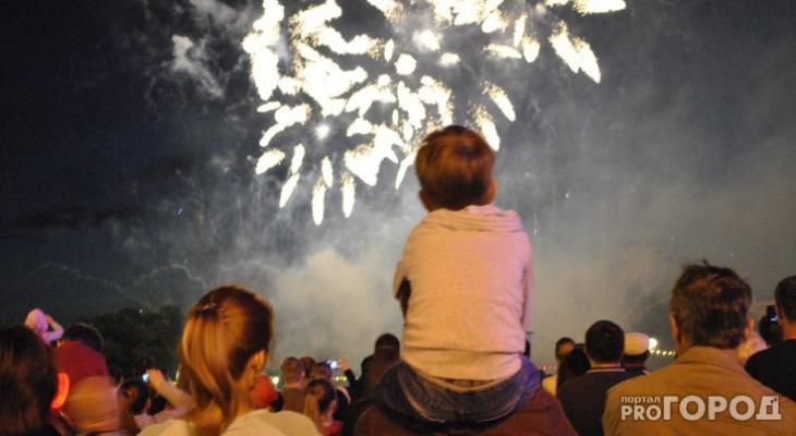Фестивали, концерты и выставки: стало известно, как пройдет празднование 100-летия Коми