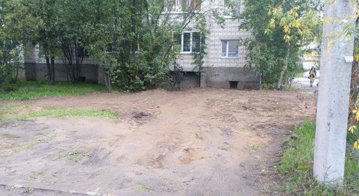 «После дождя можно устраивать заплывы»: в конкурсе на «Худший двор» появился еще один участник
