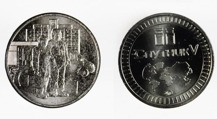 В России выпустят монету, посвященную борьбе с Covid-19