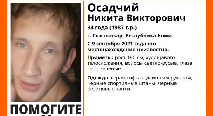 В Сыктывкаре бесследно исчез молодой мужчина в резиновых тапочках
