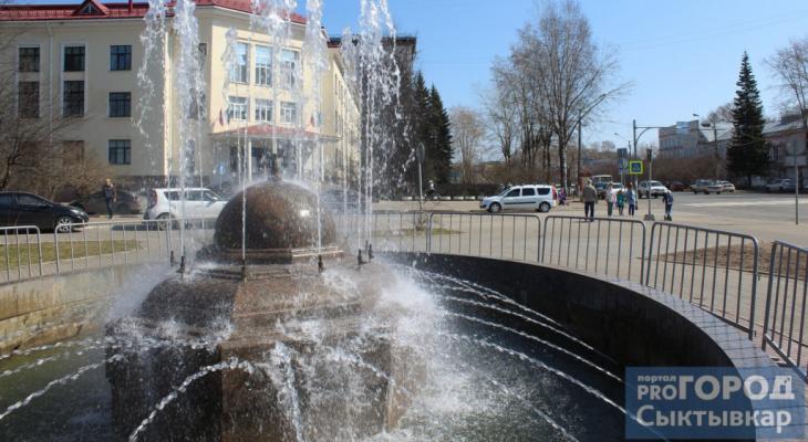 Сыктывкарские фонтаны не собираются выключать до заморозков