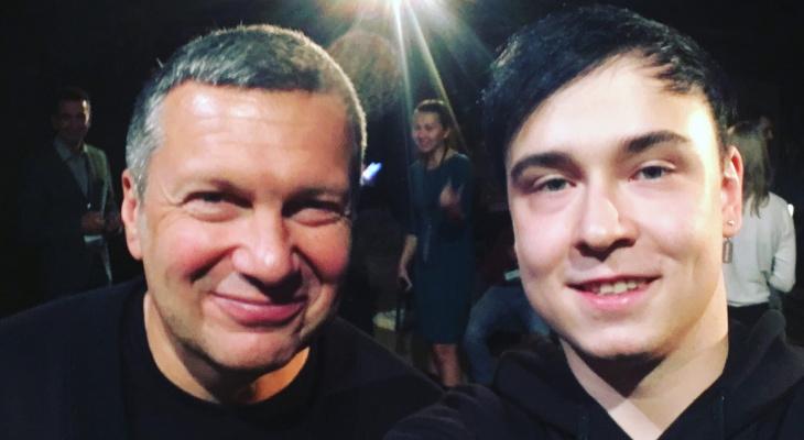 «Он верит в то, что говорит»: ведущий из Сыктывкара взял уроки мастерства у Владимира Соловьева